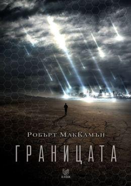 Granicata_front