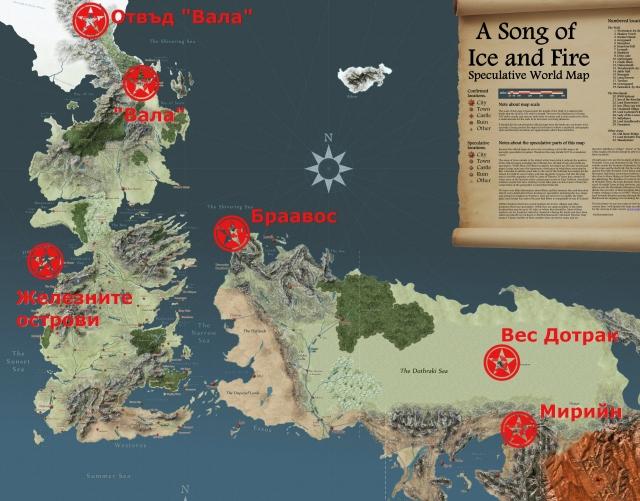 ASOIAF map s06e05