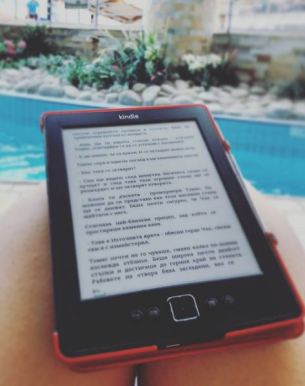Just relax and read