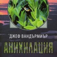 Българските корици, които спират дъха!
