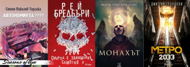 Book covers.png